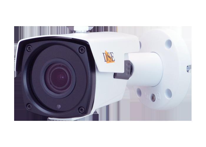Telecamera Nascosta Da Esterno : Telecamere sorveglianza ahd da esterno e interno dse tvcc