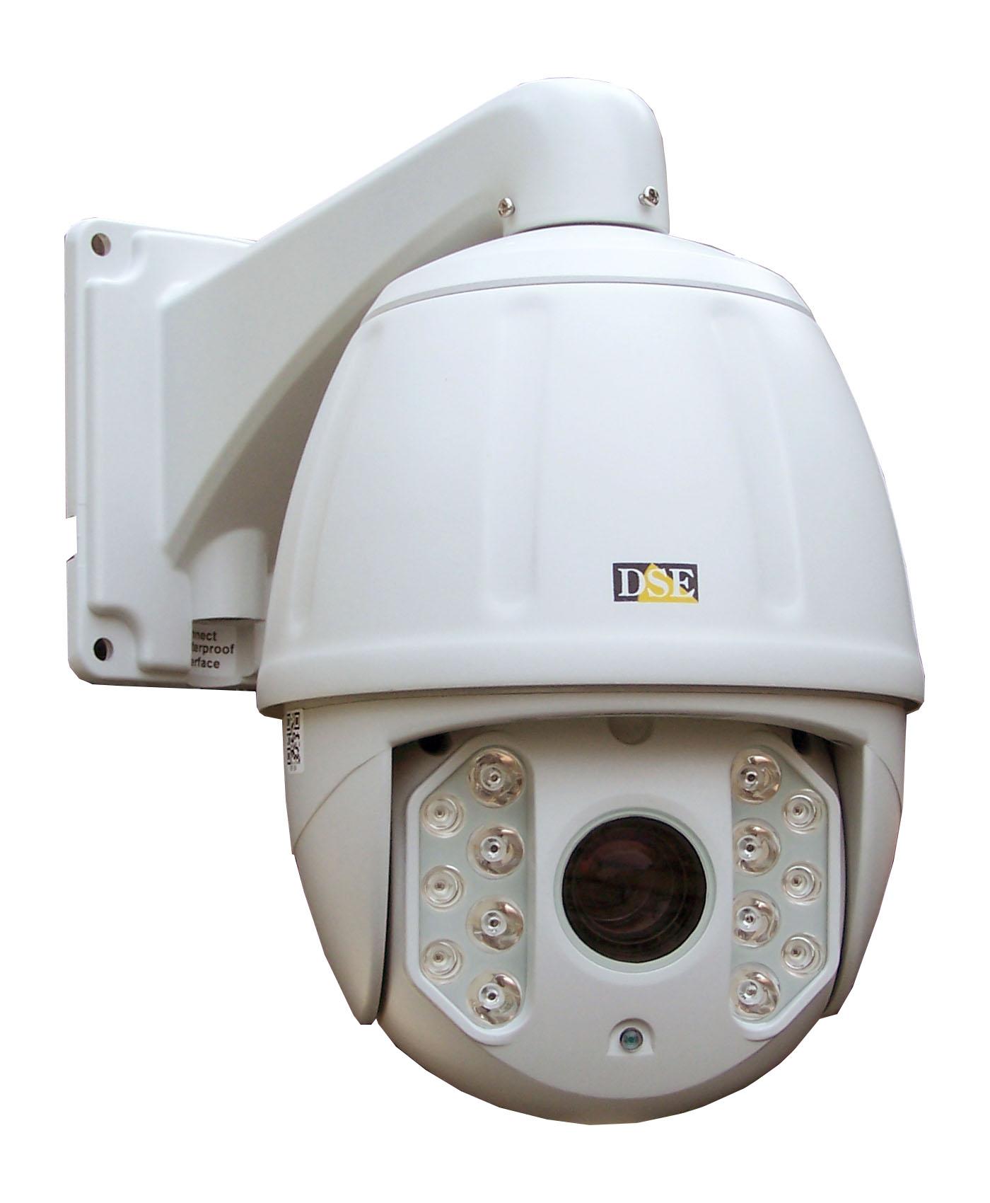 Telecamere speed dome IP ONVIF brandeggiabili, Telecamere IP motorizzate, Telecamere PTZ ...